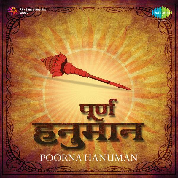 Various Interprets - Poorna - Hanuman