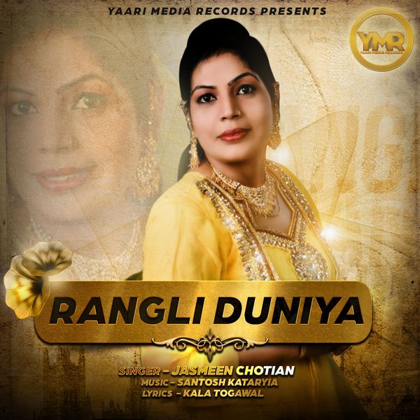 Russia Punjabi Song Download: Jasmeen Chotian – Download And Listen To
