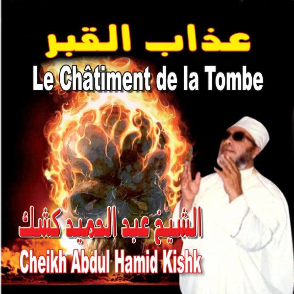 GRATUITEMENT ABDELHAMID MP3 TÉLÉCHARGER KICHK