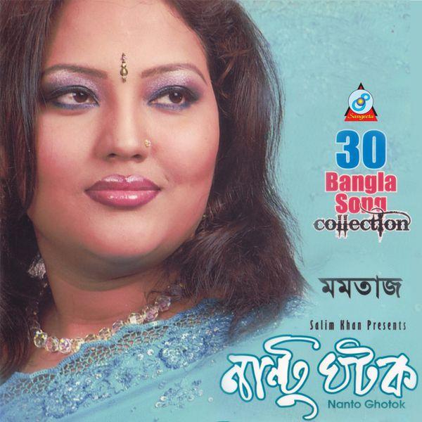 Nantu ghotok (30 bangla song collection) by momtaz on amazon music.
