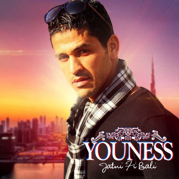 Youness - Jatni Fi Bali - Single