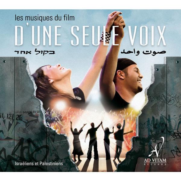 Various Interprets - D'une seule voix, les musiques du film (Israéliens et Palestiniens)
