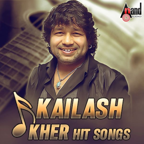 Vari jau re song download hits of kailash giri song online only.