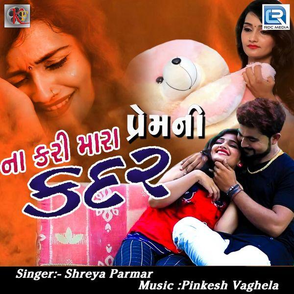 Shreya Parmar - Na Kari Mara Prem Ni Kadar