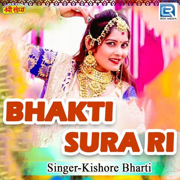 Kishore Bharti - Bhakti Sura Ri