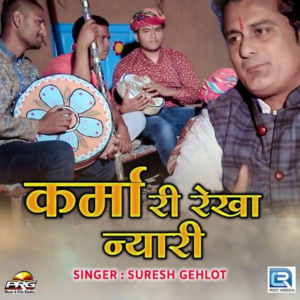 Suresh Gehlot - Karma Ri Rekha Nyari