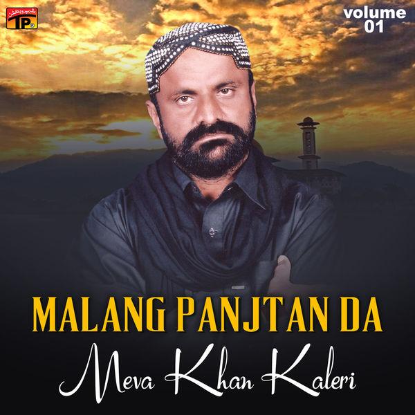 Meva Khan Kaleri - Malang Panjtan Da, Vol. 1