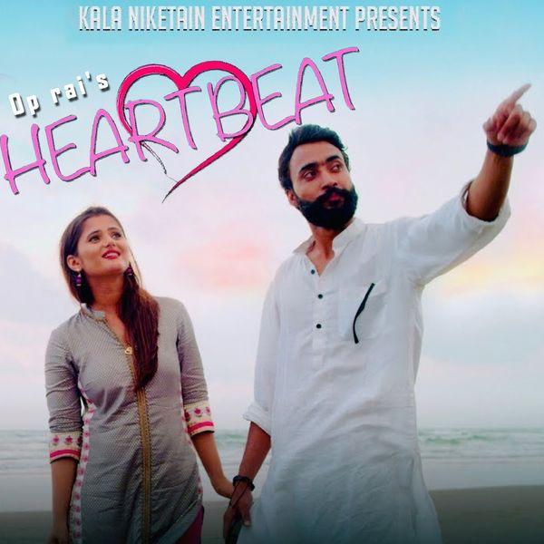 Monika Sharma - Heart Beat