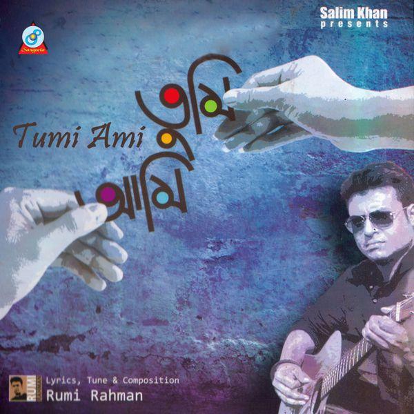 Various Artists - Tumi Ami
