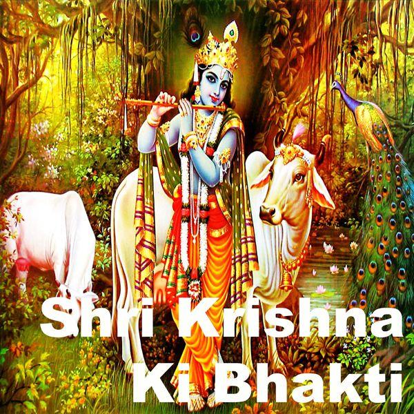 photo of lord krishna download