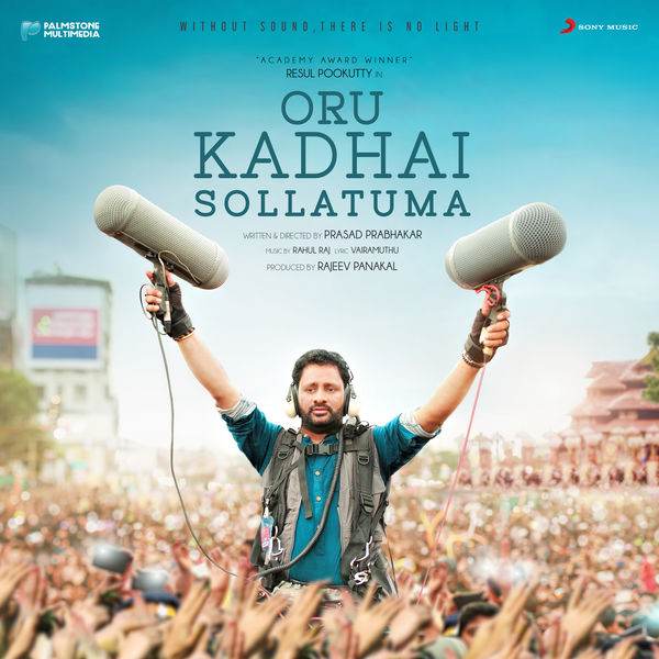 Rahul Raj - Oru Kadhai Sollatuma (Original Motion Picture Soundtrack)