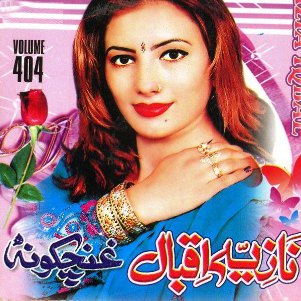 Nazia iqbal new nice song sabo me wri darna pa speen motor selon k.