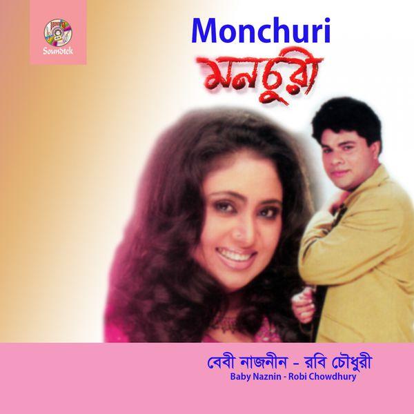 Baby Naznin - Monchuri