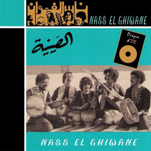 NASS EL MP3 MAHMOUMA GRATUIT GHIWANE TÉLÉCHARGER