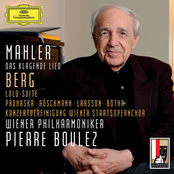 Dorothea Röschmann - Mahler: Das klagende Lied / Berg: Lulu (Suite)