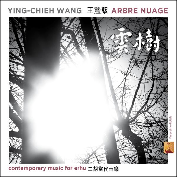 Ying-Chieh Wang - Arbre nuage