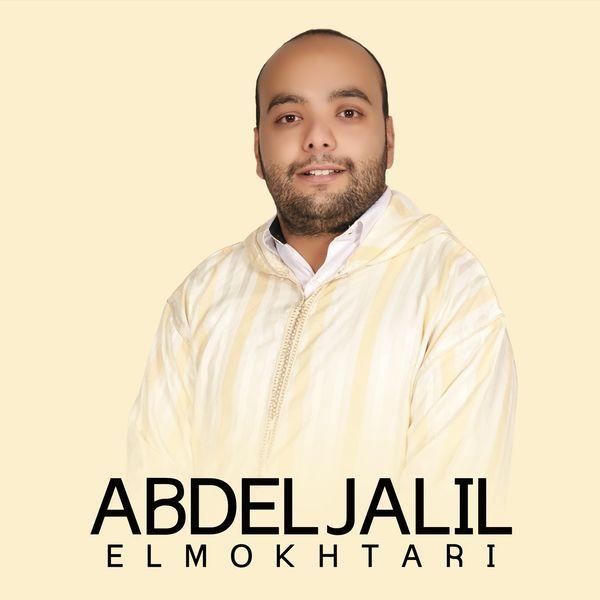 Al nabi sallu alaih mp3 song download gulha-e-aqidat 2016, vol-18.