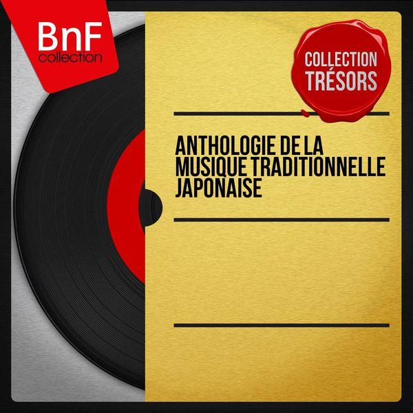 Various Artists - Anthologie de la musique traditionnelle japonaise (Mono Version)