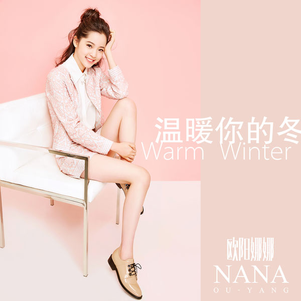 Nana Ou Yang Warm Winter