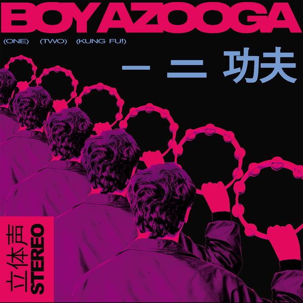 Album 1, 2, Kung Fu!, Boy Azooga   Qobuz: download and