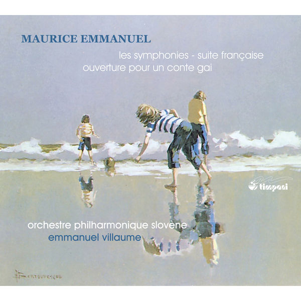 Emmanuel Villaume - Emmanuel: Orchestral Works