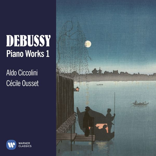 Various Artists - Debussy: Piano Works, Vol. 1