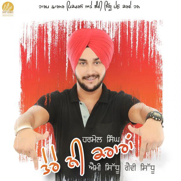 Tere ni kraran | harmail singh – download and listen to the album.