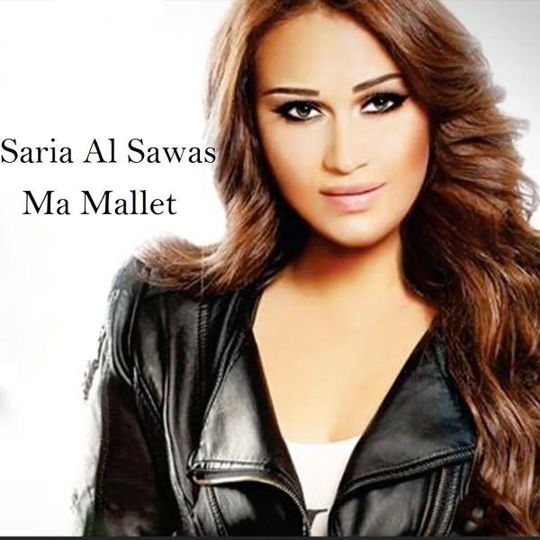 SAWAS MP3 SARYA GRATUIT TÉLÉCHARGER