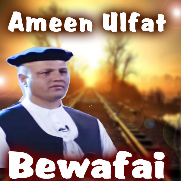 Ameen Ulfat - Bewafai