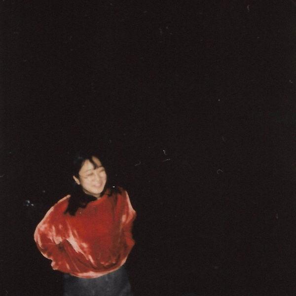 Yaeji - EP2