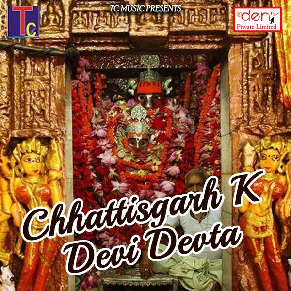 Various Artists - Chhattisgarh K Devi Devta