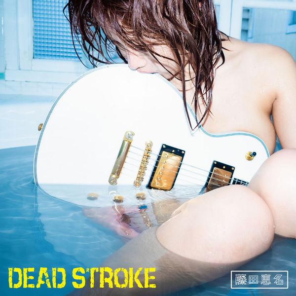 Ena Fujita - DEAD STROKE