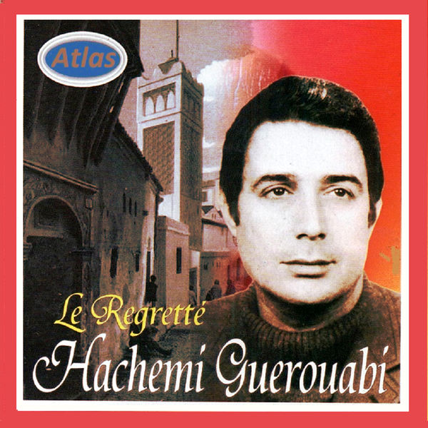 album hachemi guerouabi
