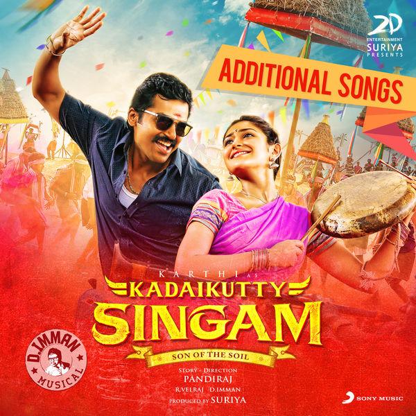 D. Imman - Kadaikutty Singam (Original Motion Picture Soundtrack (Additional Songs))