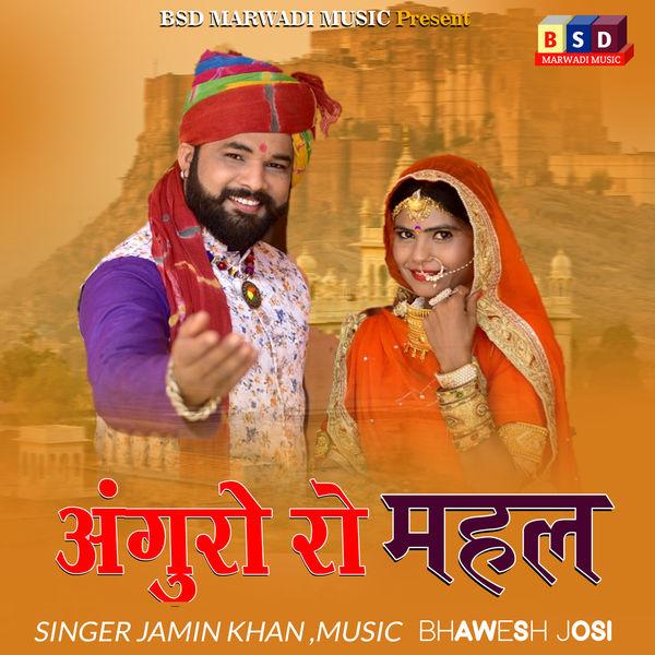 Jamin Khan - Anguro Ro Mahal
