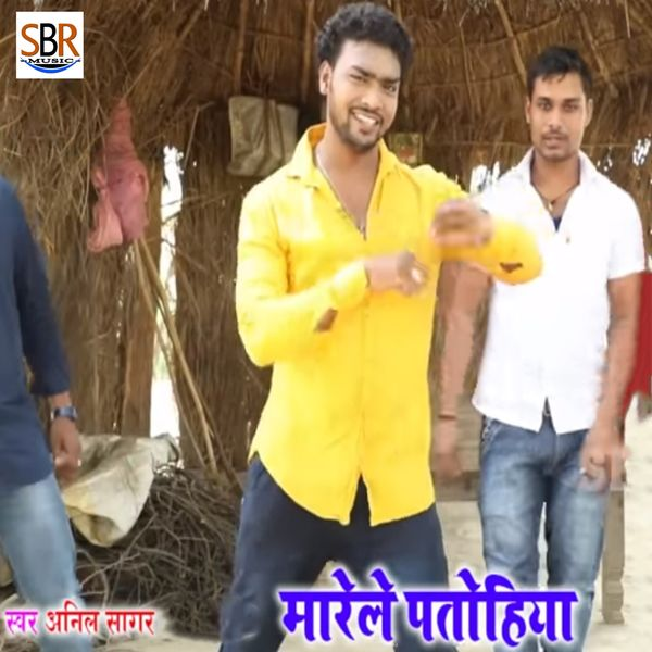 Anil Sagar - Marele Patohiya