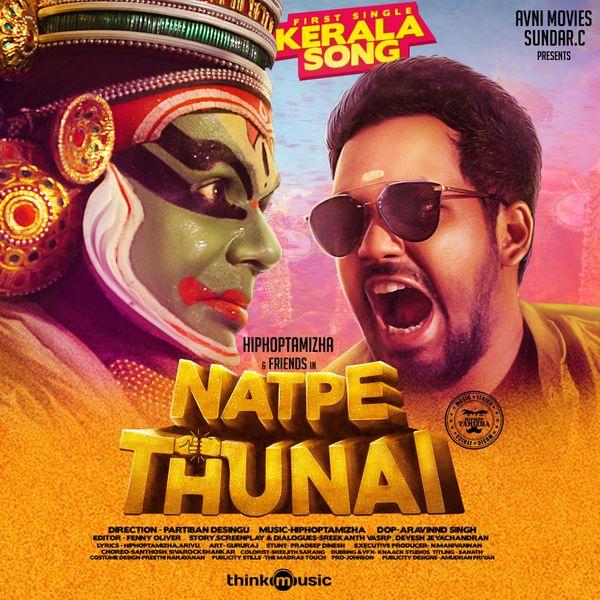 "Album Kerala Song (From ""Natpe Thunai""), Hiphop Tamizha"