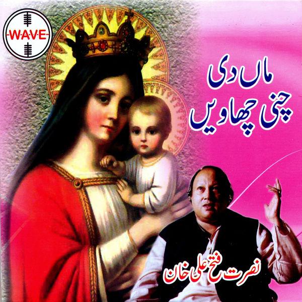 Nusrat Fateh Ali Khan - Maa Di Chunni Chawain