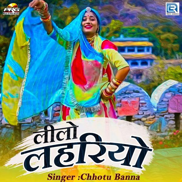 Chhotu Banna Asaranada - Leelo Lahriyo