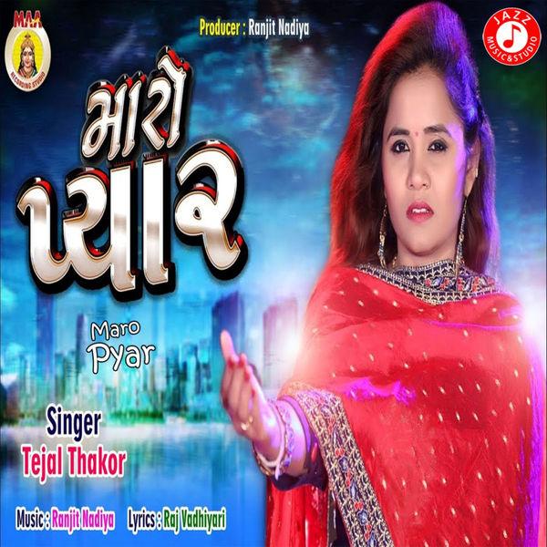 Tejal Thakor - Maro Pyar - Single