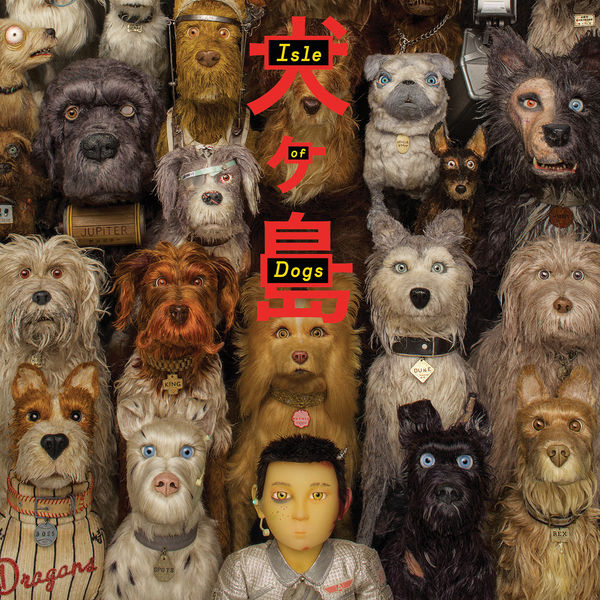 Various Artists Isle Of Dogs Improve This Alpage