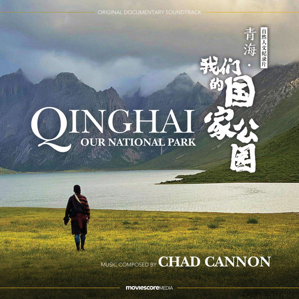 Chad Cannon - Qinghai: Our National Park (Original Documentary Soundtrack)
