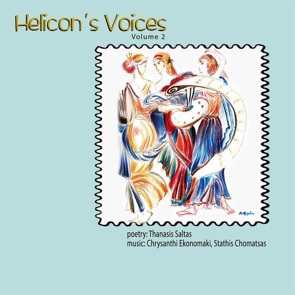 Thanasis Saltas - Helicon's Voices, Vol. 2