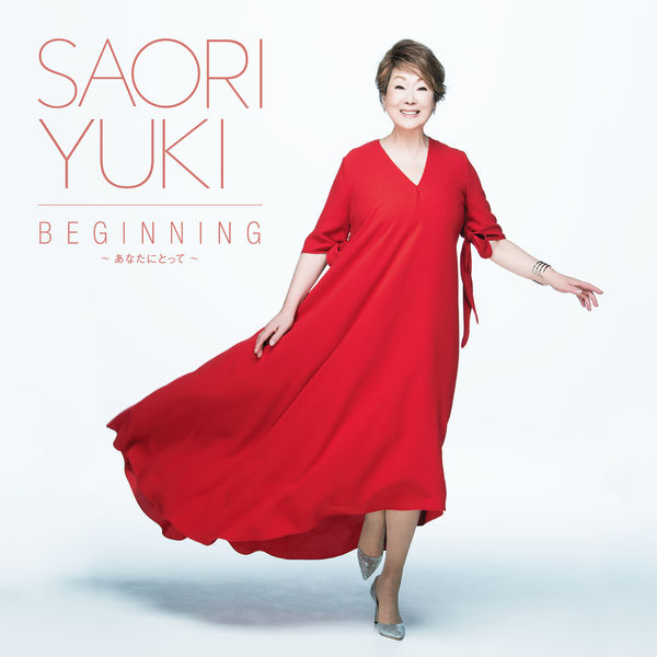 Saori Yuki - Beginning -Anatani Totte-