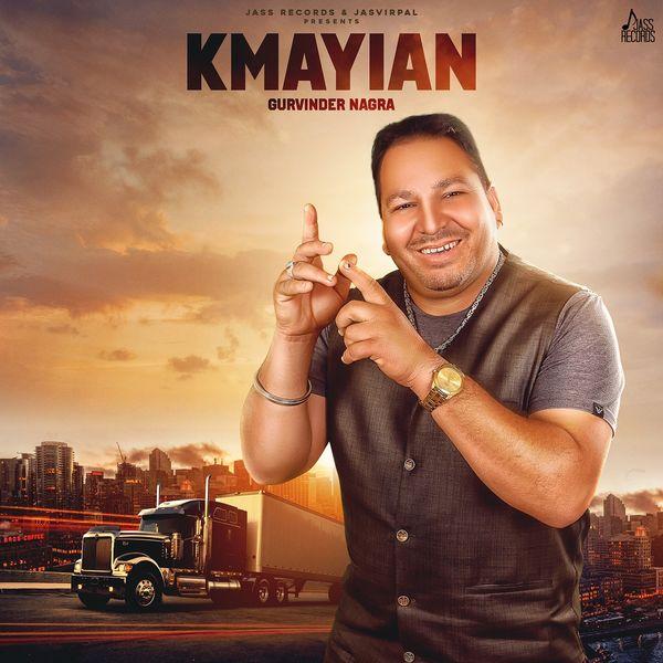 Album Kamaiyan, Gurvinder Nagra | Qobuz: download and
