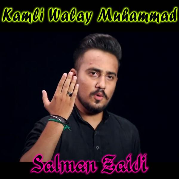 Salman Zaidi - Kamli Walay Muhammad - Single