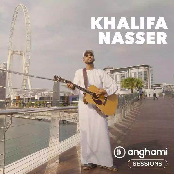 Khalifa Nasser - Khalifa Nasser (Anghami Sessions)