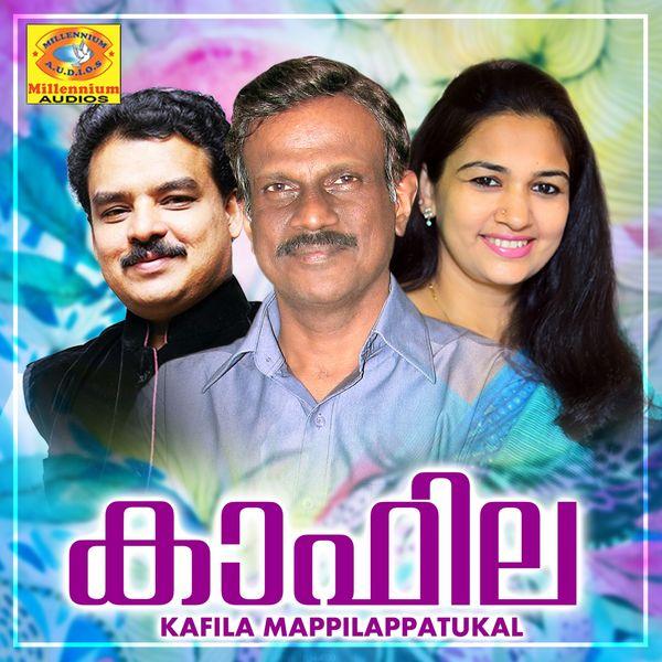 Various Artists - Kafila Mappilappatukal