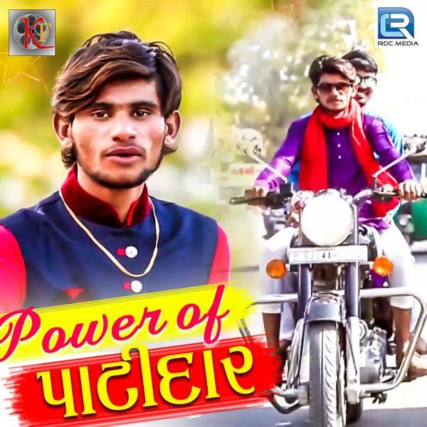 Vipul Borsan - Power of Patidar