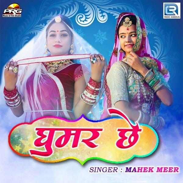 Mahek Meer - Ghoomar Chhe